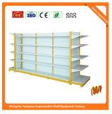 Neues Entwurfs-Supermarkt-Doppeltes versah Fach-System 08088 mit Seiten