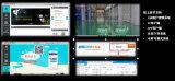 Plate-forme E-Commerciale de service de Logsitics