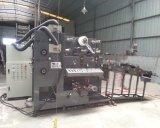 기계를 (RY-320-2 색깔) 인쇄하는 Flexo