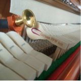 Harrodser 독일 까만 Polished 피아노 H-1
