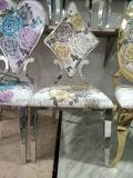 B8081 Eegant Diamant-Form-Oberseite-Gewebe, das Stuhl für Verkauf speist