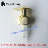 28/410 pompe verrouillée de lotion avec de l'or mat UV
