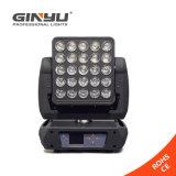 25 PCS RGB DMX 매트릭스 LED 광속 세척 효력 이동하는 맨 위 빛
