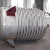 Steel di acciaio inossidabile 316 Reactor con Mixer