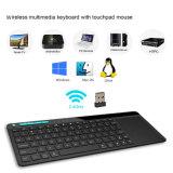 Клавиатура Rkm K8 беспроволочная с Строить-в крупноразмерной мышью Touchpad, батареей Li-иона Rechargable, для PC, Google франтовской TV, Kodi, поленика Pi2/3, HTPC IPTV, Android коробка