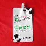 プラスチックミルクはスマートなデザインの口袋を立てる