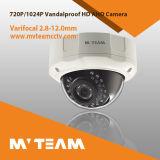 Cámara a prueba de vandalismo de interior de la bóveda de la seguridad del CCTV los 30m IR de la visión nocturna 4MP de Shenzhen Varifocal los 30m