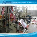 3側面のシーリング中間のシーリングは機械を作る袋を立てる
