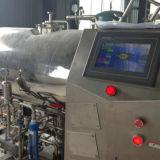 ソリッドステート発酵槽500リットルの