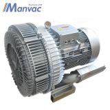 Compresseur électrique en aluminium de vide poussé
