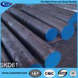 La buona qualità calda muore la barra rotonda dell'acciaio H13/1.2344/SKD61