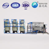 Planta industrial do tratamento da água de RO/UF