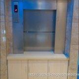 مطعم فندق منزل [دومبويتر] مصعد صغيرة مطبخ [فوود لفتور]
