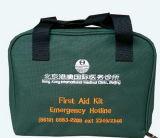 De la alta calidad de gama alta de encargo de kit del bolso visitas al aire libre de primeros auxilios médicas portables hacia fuera