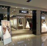 "Mostrador digital portátil de 60 ""Ultra-Slim Display / LCD para hotel / casamento / loja de roupas"