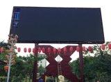 Proporcionar a la mejor pantalla al aire libre de la visualización P10 de la cabina LED P10