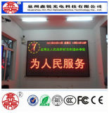 High Brightness Indoor Marketing Product 3.75 LED DOT Matrix Display Sign Dual Color