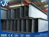 La costruzione laminata a caldo del nuovo prodotto ha galvanizzato l'acciaio saldato del fascio di H
