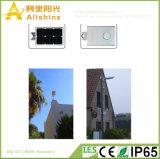 12W alto brillo todo en una luz ligera solar del jardín con el sensor de PIR