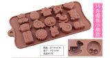 キャンデーおよびチョコレートのための漫画および家の形DIY型