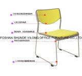 フォーシャンの工場応接室の家具のオフィスのゲストの椅子の現代訪問者の椅子