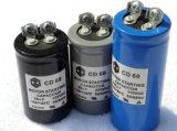 [كد60] ألومنيوم [إلكترولتيك كبستور] مع دبابيس نوع انتهائيّة