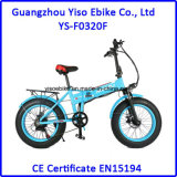20 Inch Folding Electric Fat Bike with 4.0 4.5 Wheel