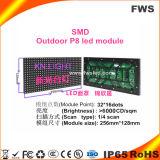 Module polychrome extérieur d'étalage de P8 SMD 3535 (1R1G1B)