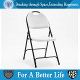PP 회색을%s 가진 가벼운 접는 의자