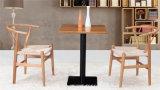 Мебель трактира ног нержавеющей стали деревянная установила для сбывания