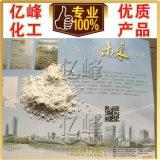 Engranzamento por atacado do pó 325-8000 do silicato/silicone