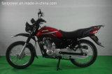 [200كّ] من طريق [200كّ] درّاجة ناريّة