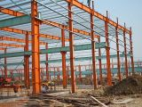Qualität Steel Building Material/Steel Frame für The Steel Structure House