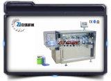 Устно жидкостная машина завалки (Zhlp-118)
