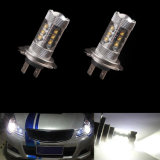 より安い価格H7 80W車LEDの霧の球根の明るい白