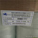 1200tex E-vidrio de fibra de vidrio Roving Directo