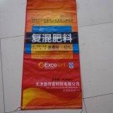 Beutel des China-Fabrik-Lieferanten-OPP