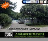 Wellcampは家の強制収容所の調節を組立て式に作った