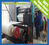 Jieruixin glattes Kunstdruckpapier-Herstellungs-Gerät