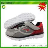 Nouvelles chaussures d'enfants (GS-75563)