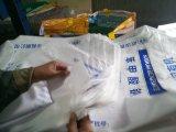 PPによって編まれるブロックの底弁のセメント袋25kg 50kg