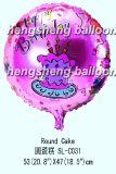 Воздушный шар вечеринки по случаю дня рождения (10-SL-150)