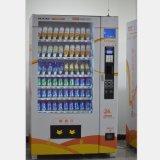 Máquina expendedora Zg-10 Aaaaa del alimento