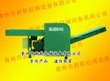 Machine de découpage de tissu de chiffon/textile de machine de découpage de tissu de chiffon de perte de machine de découpage de tissu