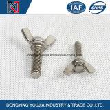 DIN316 아연에 의하여 도금된 강철은 날개 견과 놀이쇠 나사를 분해한다
