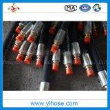 """Boyau hydraulique de R2 1/4 """" 6mm d'essence ordinaire à haute pression de couverture"""