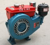 Couleur Carton Z170f 4HP Air-Cooled Diesel Engine (Z170F)