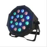 12PCS/18PCS 4 em 1 lâmpada impermeável Full-Color da PARIDADE para a luz da música dos discos da lâmpada do partido do clube