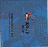 Catálogo de papel mate de la impresión