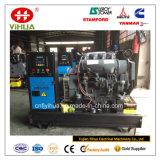 35kVA/28kw 열린 구조 Deutz 공냉식 디젤 엔진 발전기